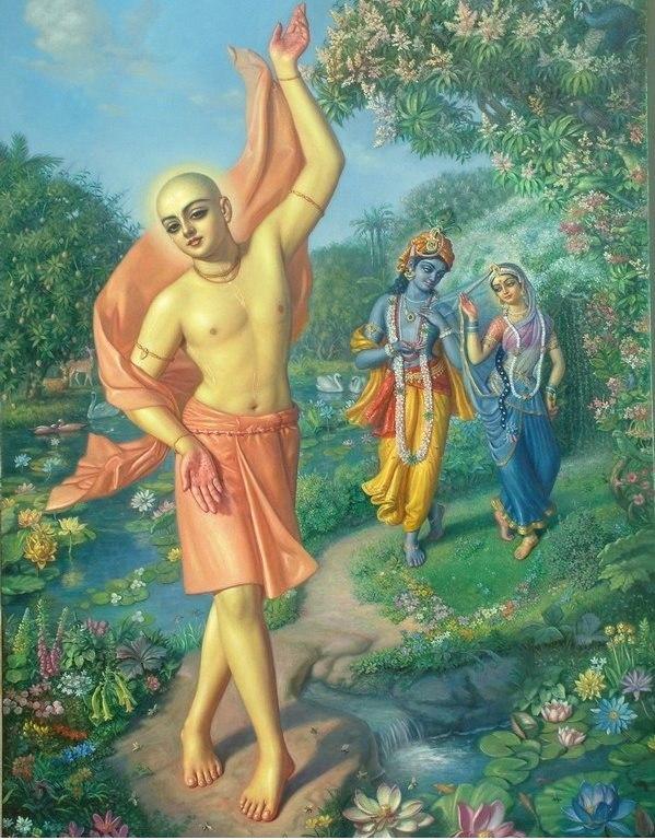 Господь Чайтанья-золотая аватара