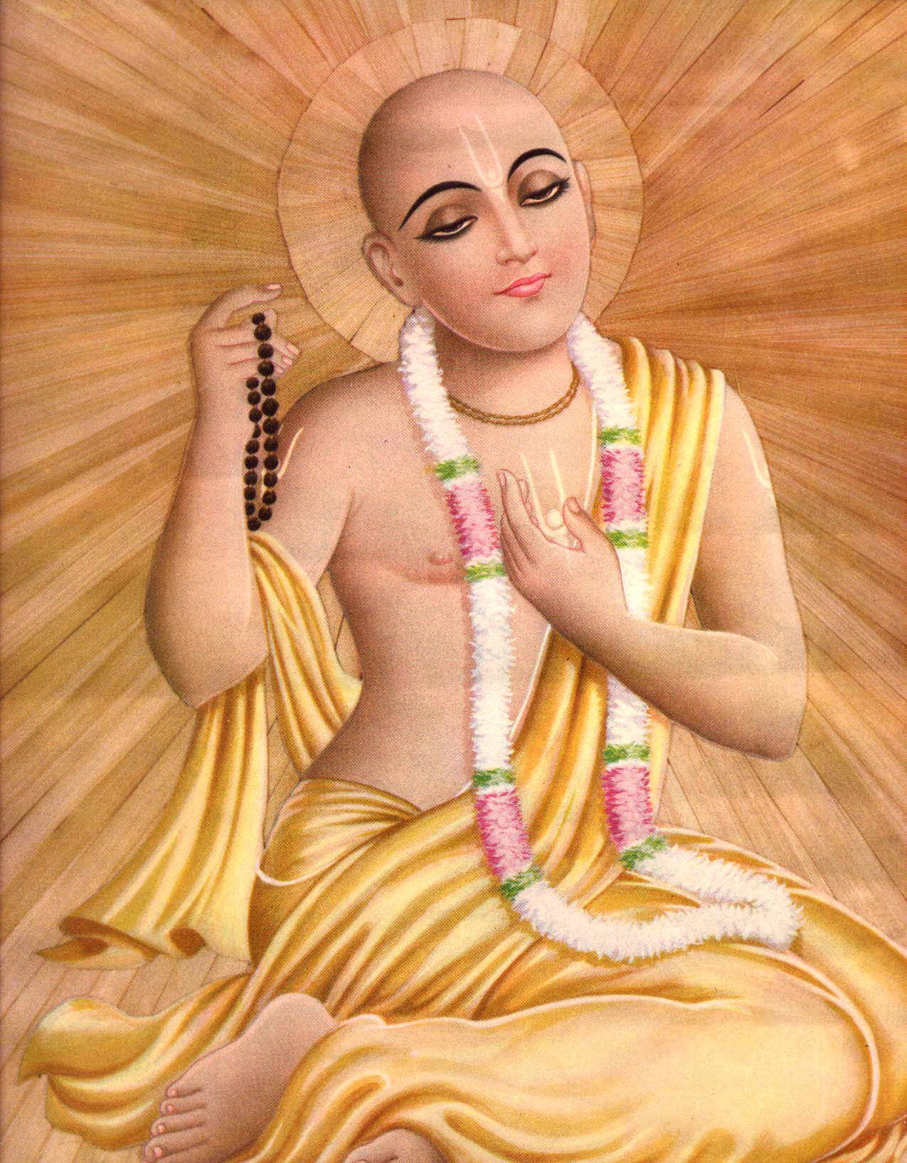 Шри Кришна Чайтанья